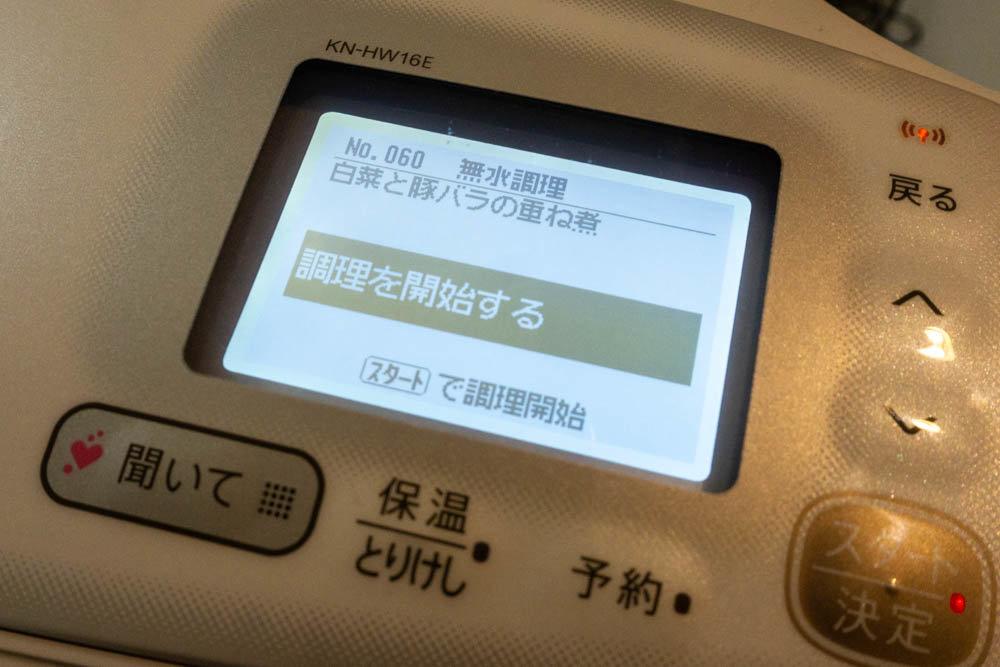 DSC06649.jpg